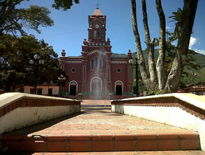 MUNICIPIO DE SAN CARLOS, rcn radio