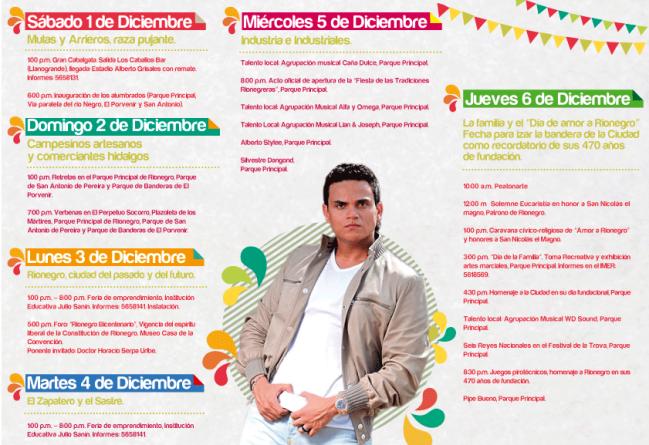 PROGRAMACION FIESTAS DE RIONEGRO 2012